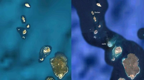 'Before and after' images of the Zubair archipelago in the southern Red Sea. (Left from Bing maps, right (February 2014) from Google Earth)
